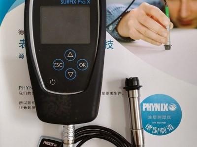 PHYNIX涂層測厚儀