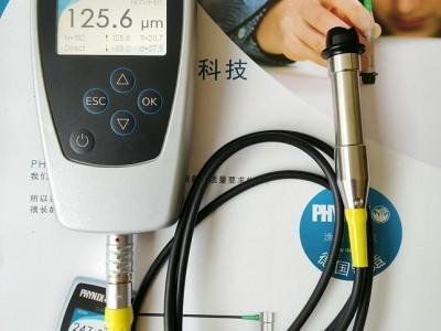 PHYNIX陽極氧化膜厚儀