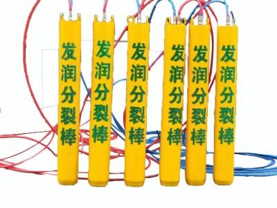 廣西南寧電動型液壓劈裂棒的主要領域詳情簡介