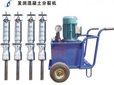 浙江杭州液壓膨脹巖石劈裂機大類型機載劈裂機使用方法