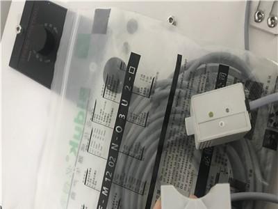 貼壁式安裝非接觸檢測液位開關,型號CQ33-N21NAU2