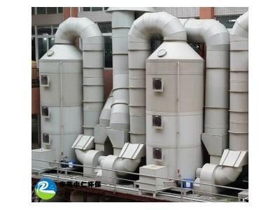 廣東環保設備廠家酸霧洗滌塔
