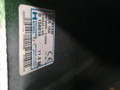 供應DIN標準H型鋼,152*160*6德標H型鋼,一支起售