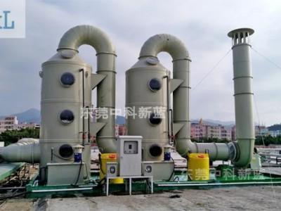 旋流板式廢氣凈化塔-廣東環保設備廠家