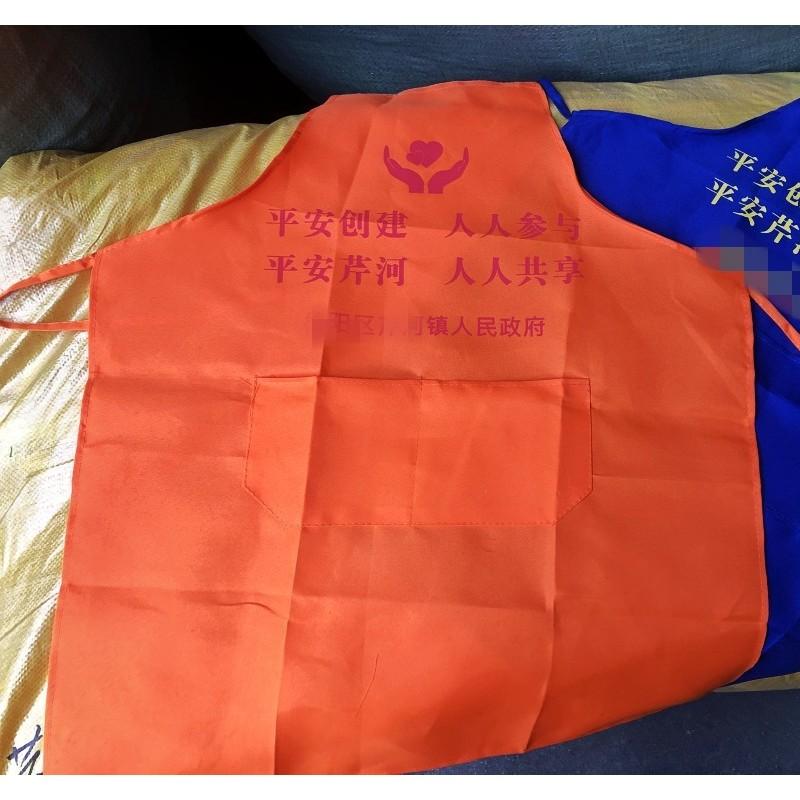 生產定制西安圍裙廠 廣告印字圍裙 全棉材質
