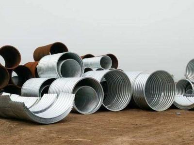 曲靖波紋鋼管金屬波紋鋼管,鋼波紋管涵