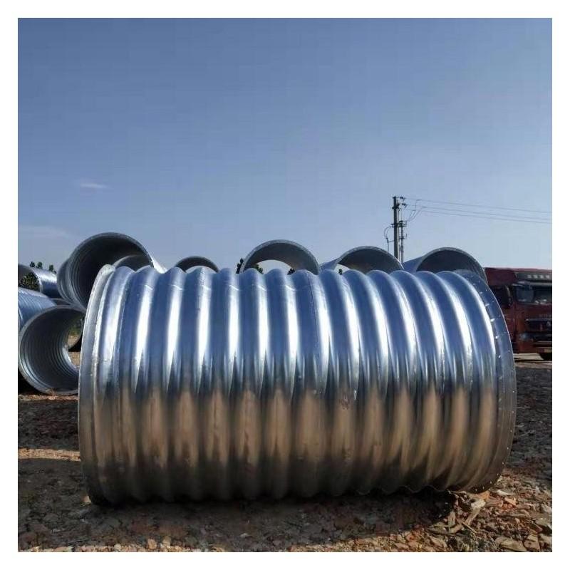開遠波紋鋼管環形波紋圓管,拼接波紋鋼管批發